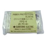 Sumitomo Fibre protection sleeve